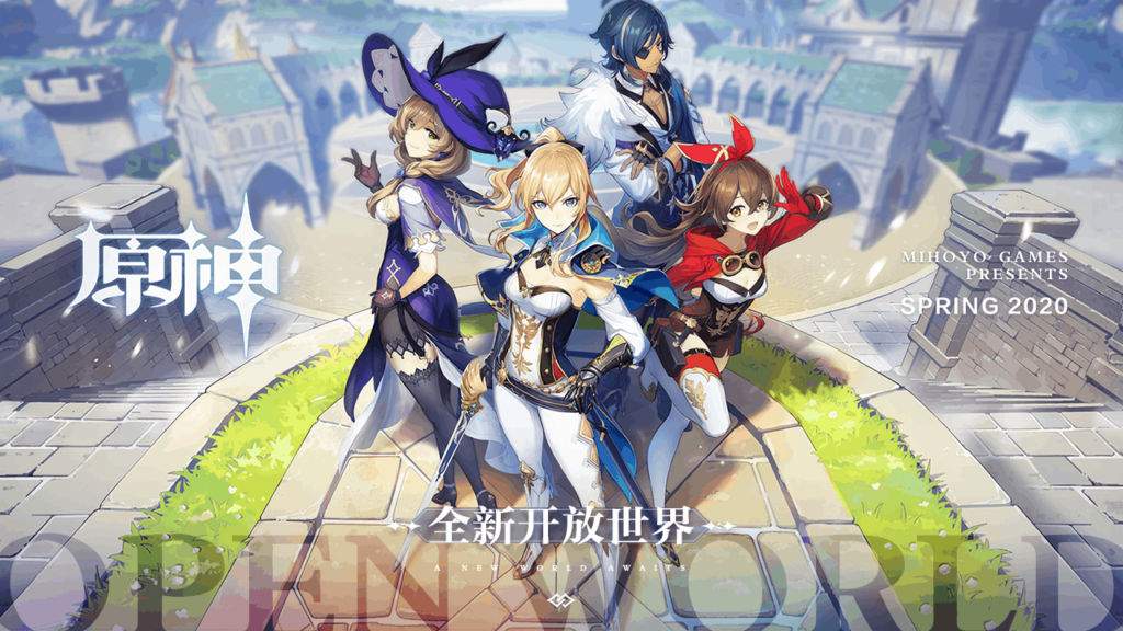Game Anime online Android terbaik